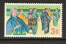 RYUKYUS Japan  # 188 MNH MORTAR DRUM DANCE