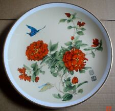 Fenton China Company Large Collectors Plate ORIENTAL BUTTERFLY AND FLOWERS