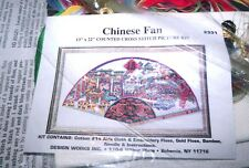 "HTF Gorgeous Design Works CHINESE FAN Counted Cross Stitch Kit 13"" x 22"""