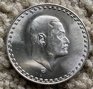 1970 Egyptian Pound, Crown Size, Egypt, Silver Coin #1