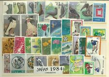 Japan Stamps:1984 Commemoratives Year Set  Mint Non Hinged