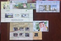 Saudi Arabia 2014 Full Year Set Of Stamps And Minisheets