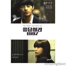 Answer me 1997 Book, Reply 1997 Korean TV Drama Book Korean Fiction Book Romance