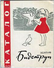 1961 HERLUF BIDSTRUP Very Rare Russian Catalogue of Prints' exhibition