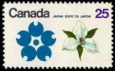 """CANADA 511 - Expo '70 """"White Trillium"""" (pa57166)"""