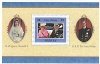 (74691) Samoa MNH Queen Golden Wedding Minisheet u/m mint 1997