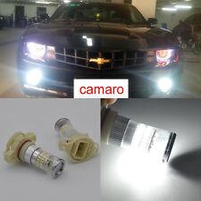 2x White Glass REFLECTOR LED FOG H16 5202 LIGHT BULB For Chevrolet Camaro 2010