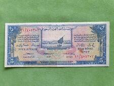 Banknote from Saudi Arabia 5 riyals 1954