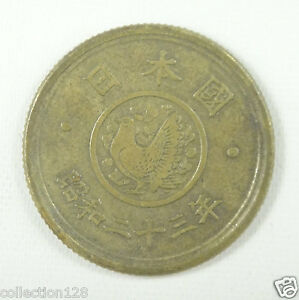 Japan 5 Yen Coin 1948, Showa 23