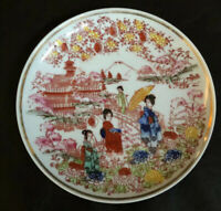 VINTAGE MADE IN JAPAN GESHIA GIRLS DESIGN SMALL 5.5 INCHES HAND PAINTED PLATE