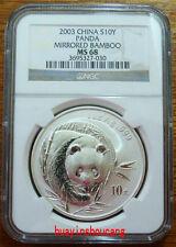 2003 1oz China Mirrored bamboo silver panda coin NGC MS68