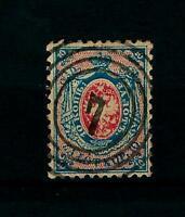 """POLAND 1860 first stamps """"Stara Wieś""""kas.#7"""