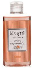 MYRTO SINCE 1959 GREEK TRADITIONAL EAU DE COLOGNE FRAGRANCE ORANGE SCENT 200ml