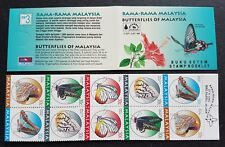 1996 Malaysia Butterflies Booklet, Istanbul World Stamp Exhibition Mint w Cachet