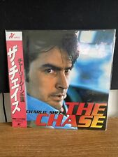 The Chase Japanese Import With OBI