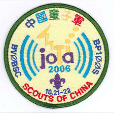 2006 SCOUTS OF CHINA (TAIWAN) - Jamboree On the Air & Internet JOTA Scout Patch