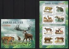 MOZAMBIQUE 2012 ANIMAIS DA ASIA EXTINTOS TIGER DEER WILD ANIMALS STAMPS MNH**