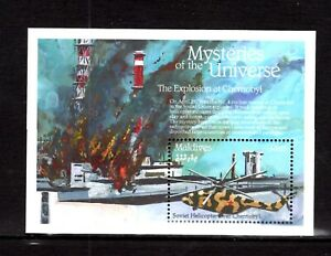 Maldives Islands  #1763 (1992 Chernobyl sheet) VFMNH CV $6.50