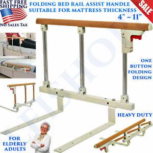 FOLDING BED RAILS FOR ELDERLY ADULTS GRAB BAR BED HAND RAILS ASSIST RAIL HANDLE