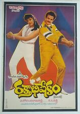 INDIAN VINTAGE OLD BOLLYWOOD SOUTH INDIAN TELUGU MOVIE POSTER /T-65