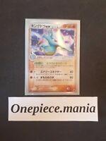 CARD/CARTE  POKEMON  Card / Carte Kingdra EX Rare Holo 046/068 1ED