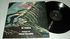 MIKIS THEODORAKIS 33 TOURS LP FRANCE TA LYRICA POEMES DE TASSOS LIVADITIS