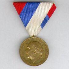 MONTENEGRO. Golden Jubilee Medal, 1910