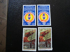 NOUVELLE CALEDONIE timbre yt n° 391 394 x2 obl (A4) stamp new caledonia