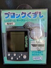 LCD Keychain Series #3 Game Block Kuzushi by HIRO Co. Rare classic videogame jdm