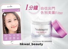 Neutrogena Fine Fairness Tone Up Cream Cover pores 50g