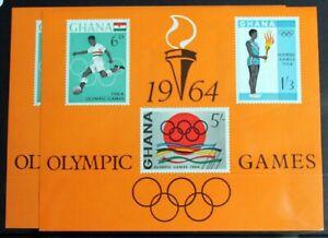Ghana – 1964 Olympics Minisheet – UMM (MNH) (R8)