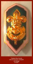 Thailand Boy Scouts - GROUP SCOUT LEADER Metal Hat Badge (c.1980's)