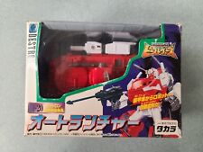 1995 Transformers Beast Wars II AUTOLAUNCHER Destron D-20 Takara Open Unplayed