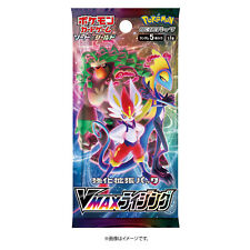 Japanese Pokemon Booster Pack - Sword and Shield - VMAX Rising S1a