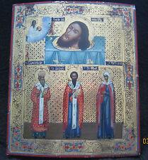 Fantastic Antique Paint on Wood Russian Icon Ikon Ikona 18-19 c. Head of St.John