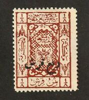 Saudi Arabia stamp #L40, MHOG, VVF, 1923, SCV $40