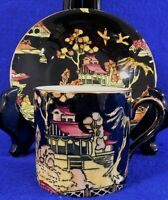 Antique/Vtg Royal Winton Grimwades China Black PEKIN Demitasse Cup & Saucer Set