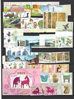 China Taiwan 2014 Whole Year of Full Stamp + Sheetlet  Ram