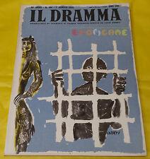 IL DRAMMA 1953 n. 186 - Copertina Emanuele Luzzati - Opere: vedi inserzione