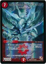 Duel Masters TCG Bolmeteus Steel Dragon DMX-14 Alternate Art Japanese NM