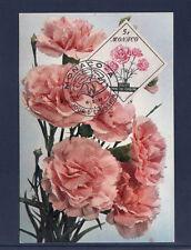 MONACO   carte  1er jour   fleurs  5f   1959