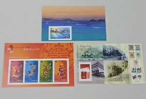 Stamp Pickers Hong Kong Modern Souvenir Sheets x 3 MNH XF Year of the Dragon+