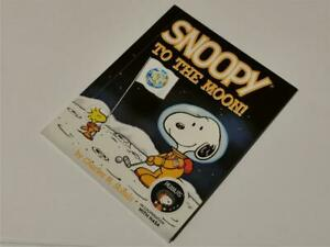 McDonald's Happy Meal 'Snoopy To The Moon' book - NEW NO BAG/STICKERS