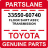 33550-60740 Toyota OEM Genuine FLOOR SHIFT ASSY, TRANSMISSION