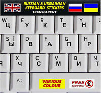 Ukrainian Russian Keyboard Stickers Transparent Black Letters Computer Laptop PC