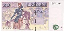 TWN - TUNISIA 88 - 20 Dinars 7/11/1992 AU/UNC Prefix E/3