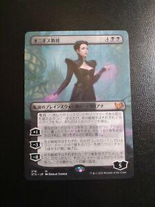 1x Professor Onyx Strixhaven Japanese full art cEDH MTG comb ship Liliana