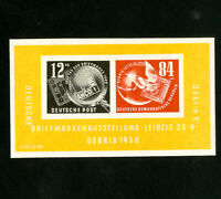 Germany Stamps # B21 XF DDR OG NH Scott Value $100.00