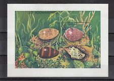TIMBRE STAMP BLOC SOMALIE Y&T#13 COQUILLAGE SHELL NEUF**/MNH-MINT 1984 ~B86