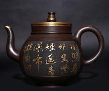 Admirable Antique Vintage Chinese Yixing Sand Zisha Teapot Kang Xi Marked PT350